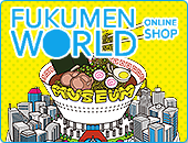 FUKUMEN WORLD