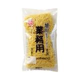 旭川業務用生ラーメン3食