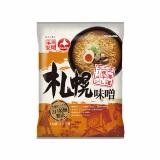 北海道二夜干しラーメン札幌味噌