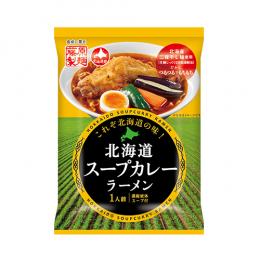 北海道スープカレーラーメン