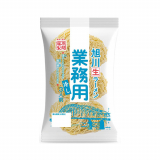 旭川生ラーメン業務用冷しラーメン3食入
